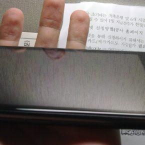Smartphone - free picture by redime via morguefile.com