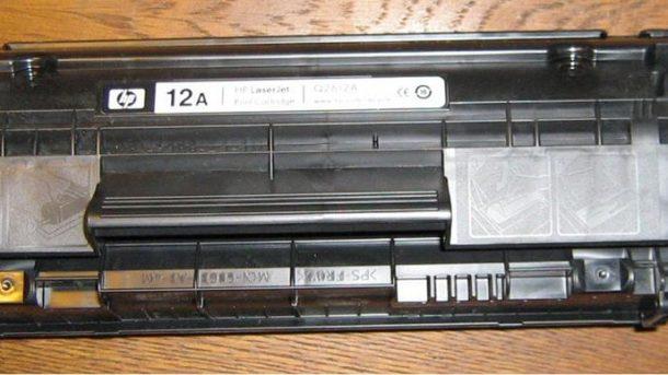 toner cassetten im hausm ll. Black Bedroom Furniture Sets. Home Design Ideas