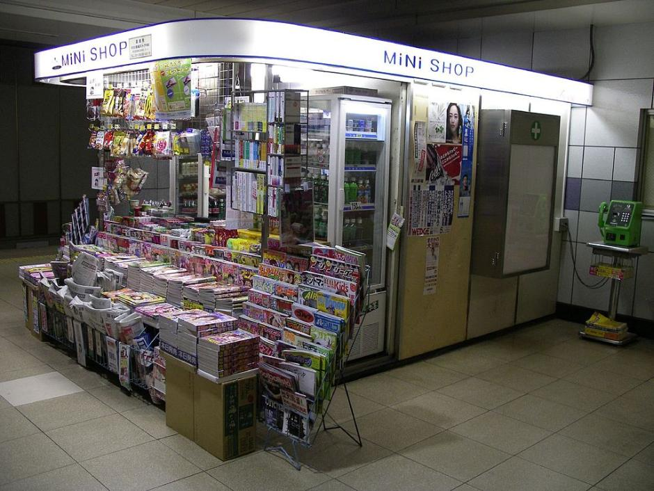 Ein Kiosk in Tokio - By Shadowgate from Novara, ITALY (Kiosk) [CC BY 2.0 (http://creativecommons.org/licenses/by/2.0)], via Wikimedia Commons