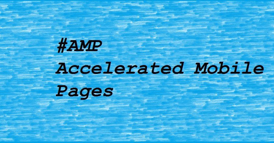 2 wichtige Gründe, warum ich AMP nicht einsetzen werde