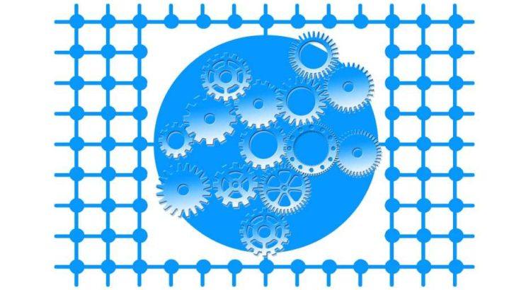 Digitalisierung - (C) Geralt Altmann CC0 via Pixabay.de