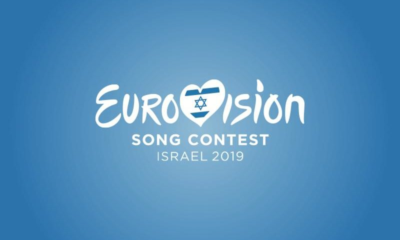 Eurovision Song Contest 2019 - MateuszFret1998 [Public domain] - via Wikimedia Commons